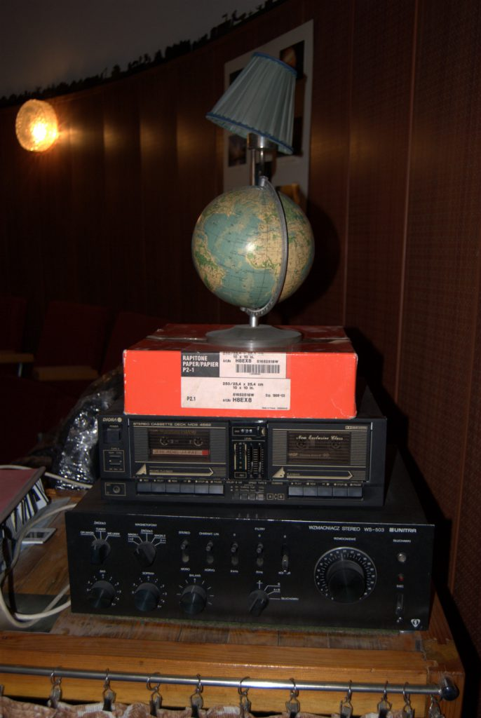 Planetarium w .Komorowie - serce systemu nagłośnienia