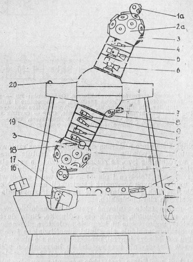 Schematyczny widok projektora głównego